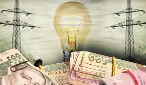 С правомерностью повышения тарифов на электроэнергию разберется суд