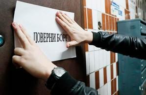 Рада защитит украинцев от коллекторов-вымогателей