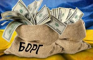 Украина должна более 90 миллиардов долларов