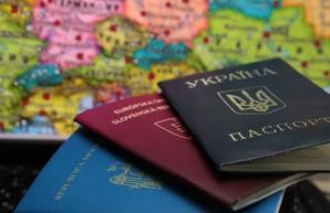«Слуги народа» предлагают разрешить двойное гражданство
