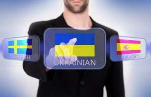Как перейти на украинский: лайфхаки от языкового обмудсмана