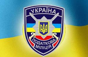 В Украине на смену налоговой полиции придет новый орган