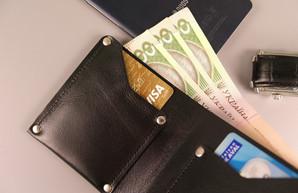 В Украине обнародуют информацию о зарплатах в госкомпаниях