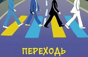 Украинцам понравился украинский в сфере обслуживания - опрос