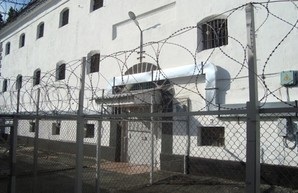 В марте в Украине продадут первую тюрьму
