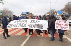 Тарифные протесты поддерживает большинство украинцев