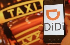 В Украине появится китайское такси