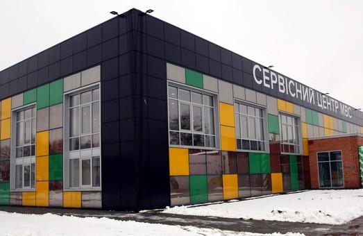 Старейший киевский МРЭО с Туполева переехал по новому адресу