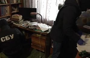 В Запорожье задержали сепаратистов, готовящих возрождение СССР