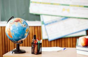 Школы Украины ожидает серьезная проверка
