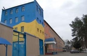 Стало известно, какие украинские тюрьмы продадут первыми