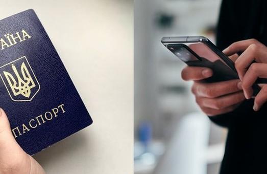С апреля штамп о прописке в паспорте будет не нужен, - министр