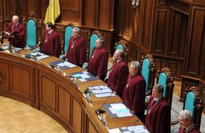 Судьи КСУ не могут платить комуналку из-за отстранения Тупицкого