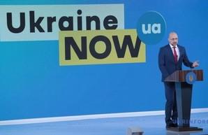 Новое обещание Кабмина: Шмыгаль заявил об ипотеке под 5%