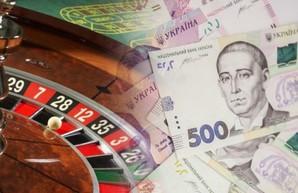 Украина получила первую прибыль от легализации игорного бизнеса