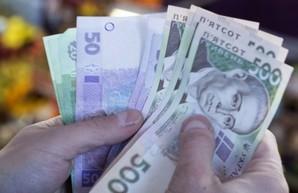 Социальные выплаты в Украине не будут привязаны к прожиточному минимуму