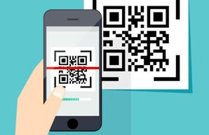 В Украине утвердили новую версию формата QR-кода для платежей