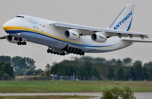 «Антонов» заплатит миллионы за российские тормоза для украинских самолетов