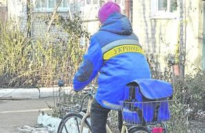 С апреля почтальоны могут перестать доставлять пенсию