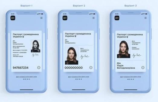 Украина первой в мире приравняет электронный паспорт к бумажному