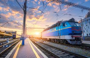 Путешествовать поездом по Украине станет дороже