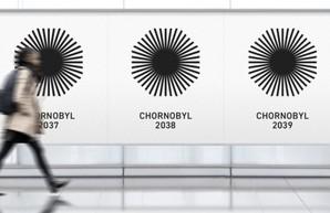 У Чернобыльской зоны появился официальный логотип, который исчезнет до 2064 года