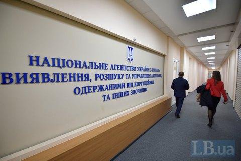 Следователям ГСУ Нацполиции трижды не удалось арестовать имущество харьковского завода для передачи в АРМА