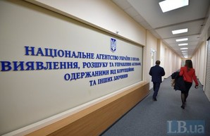 Харьковское наследство Л.Гайшука и Нацагентство АРМА: дьявол в деталях