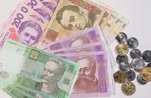 Кабмин в феврале раздаст украинцам по 564 гривны