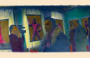 В парижском Помпиду пройдет выставка украинского искусства