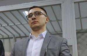 Активиста Сергея Стерненко осудили на 7 лет по делу похищения и пыток человека