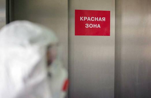 """В Украину снова вернулся адаптивный карантин с """"цветными"""" зонами"""