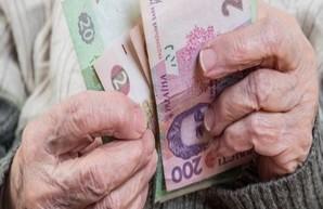 Обещанные доплаты пенсионерам отсрочили