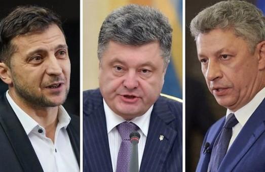 Зеленский, Порошенко и Бойко продолжают лидировать в рейтинге доверия украинцев