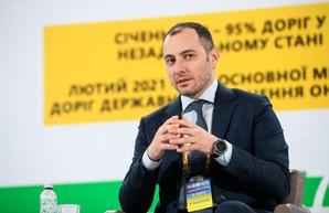 Дороги Луганщины Укравтодор будет ремонтировать при поддержке Всемирного банка и ЕИБ - Кубраков