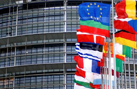 Украинцы не смогут в ближайшее время путешествовать по ЕС