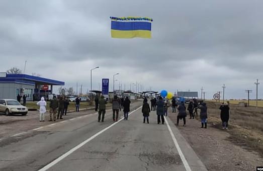 Активисты запустили в сторону Крыма украинский флаг с посланиями для крымчан