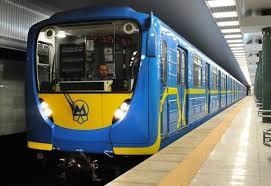 3 марта в Киеве ограничат вход на 3 станцииях метро