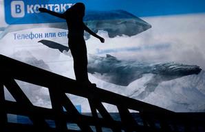Украинцы могут сообщить о «группах смерти» в соцсетях через Телеграм
