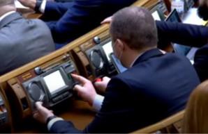 Верховная Рада усилила уголовную ответственность за телефонный терроризм