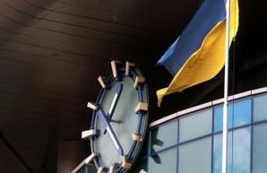 Рада сделала первый шаг для отмены перевода часов