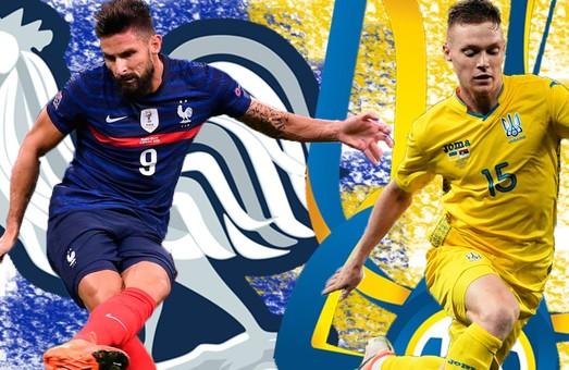 Украинцев не пустят на «Стад де Франс» поболеть за сборную