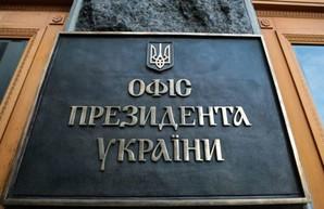 На Банковой решили проанализировать вердикты судов в отношении активистов