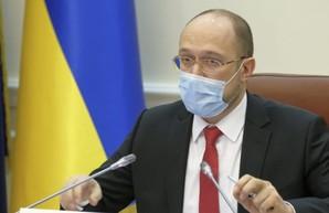 Шмыгаль заявил о третьей волне эпидемии и пугает новым жестким карантином