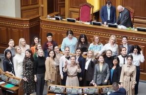 Женщины-нардепы провели в Раде фотосессию к 8 марта