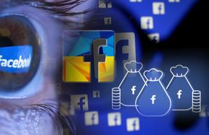 На политическую рекламу в Facebook украинцы за месяц потратили более 200 тысяч долларов