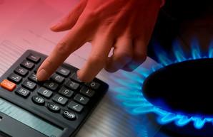 В Украине введут годовой тариф на газ