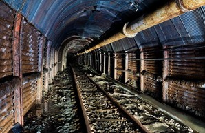 В Украине закроют шахты