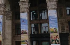 Гендиректор Укрпошты рассказал о продаже ее здания на Крещатике