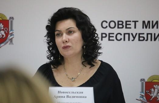 «Алё, прачечная»: «министр культуры» оккупированного Крыма выругалась матом на совещании